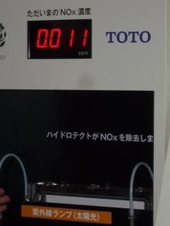 ハイドロ-2.JPG